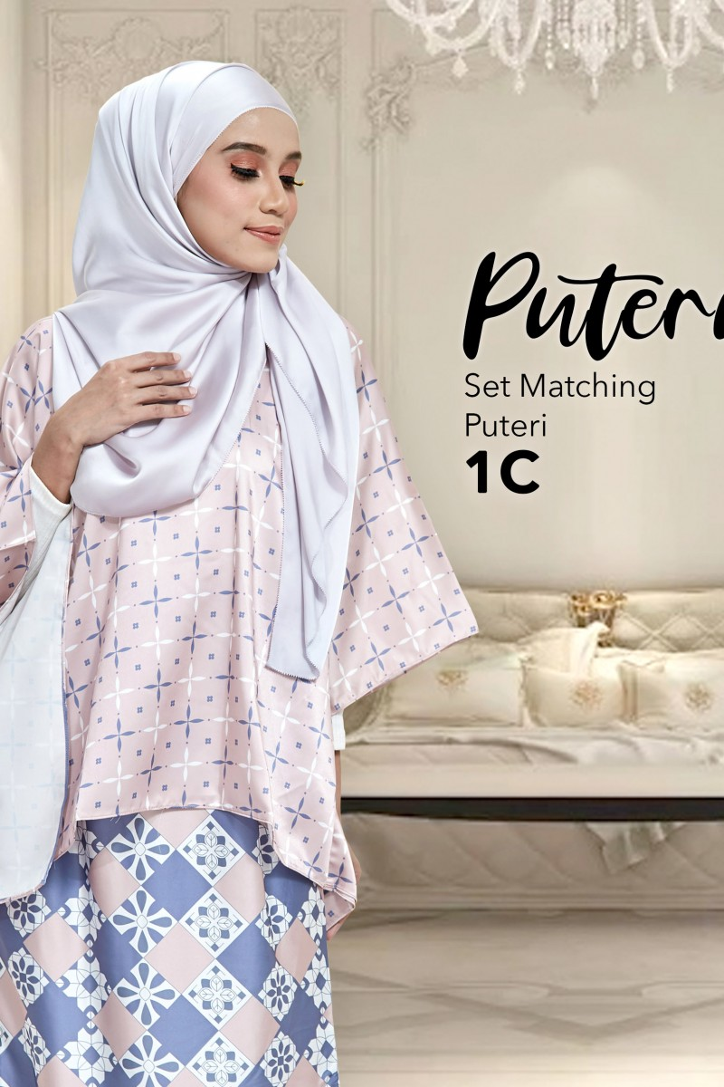 Set Matching Puteri 1C